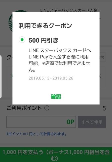 20190524194906799.jpg